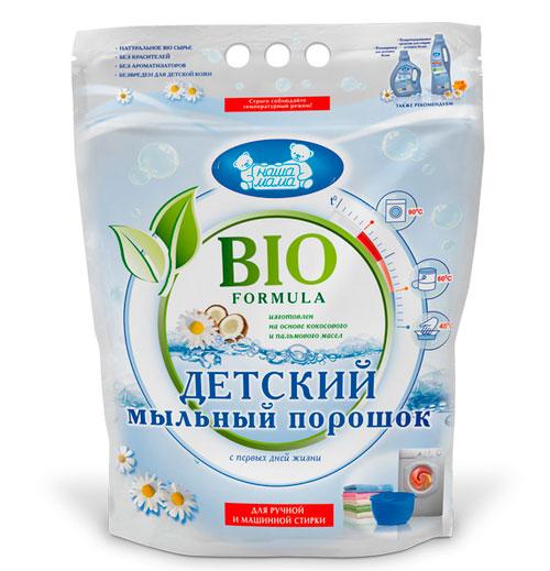 Моющие средства Наша Мама Детский мыльный порошок 900 г