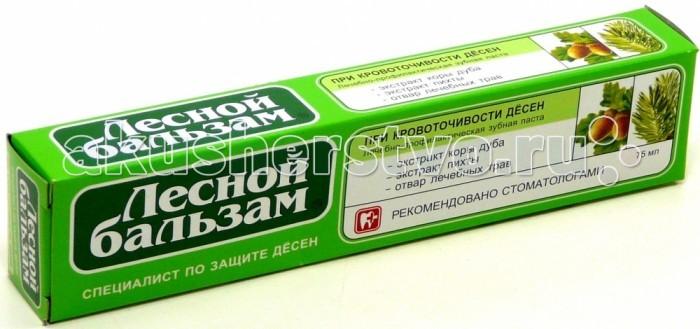 Лесной Бальзам Зубная паста Профилактическая с экстрактами коры дуба и пихты на отваре трав 50 мл