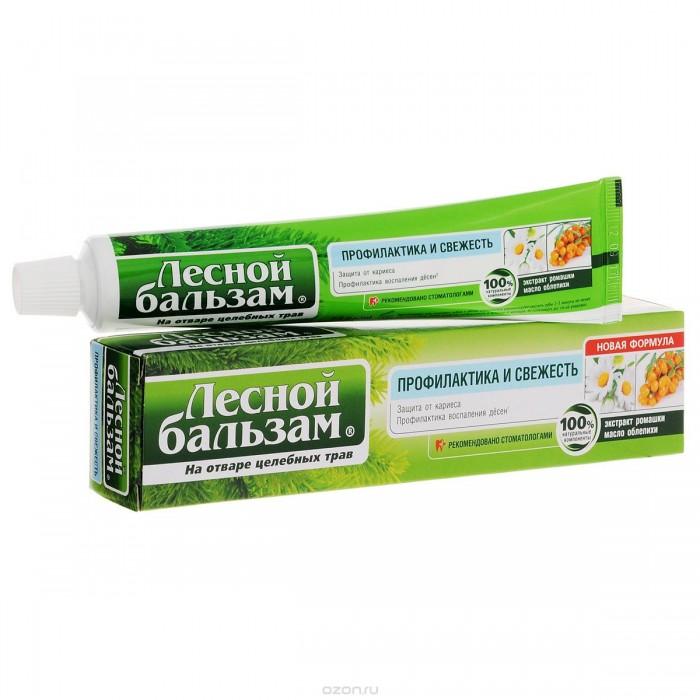 Лесной Бальзам Зубная паста Профилактическая с экстрактом ромашки и маслом облепихи на отваре трав 75 мл