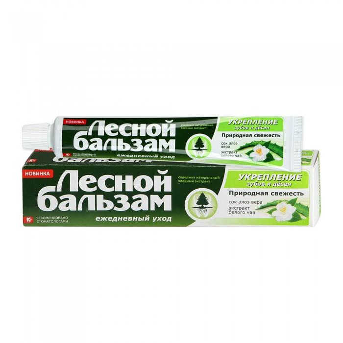 Лесной Бальзам Зубная паста Профилактическая с экстрактами алоэ вера и белого чая на отваре трав 75 мл