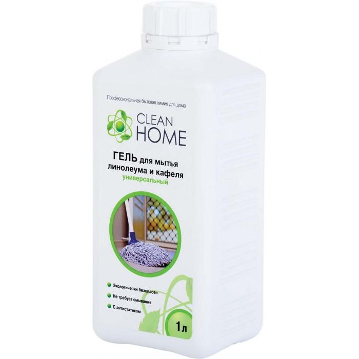 Clean Home ���� ��� ����� ��������� � ������ 1000 ��
