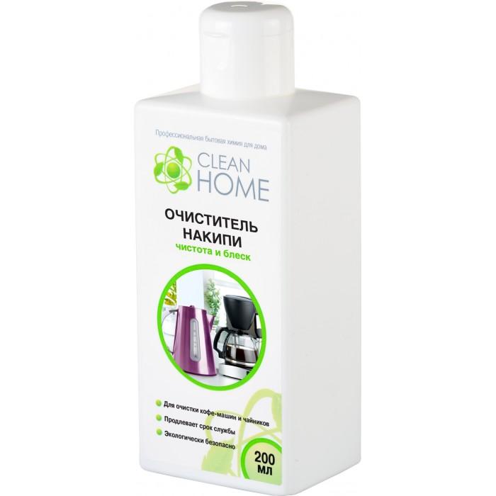 Clean Home Очиститель накипи чистота и блеск 200 мл