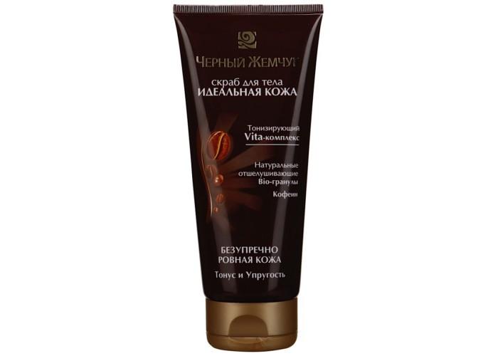 Черный жемчуг Скраб для тела Идеальная кожа 200 млСкраб для тела Идеальная кожа 200 млСкраб для тела Идеальная кожа 200 мл - скраб, который сделает вашу кожу идеально гладкой.   Скраб для тела отшелушивает вашу кожу, а яркий аромат кофе тонизирует и поднимает настроение.  Активные компоненты стимулируют микроциркуляцию в коже, бережно обновляют и выравнивают кожу. При постоянном применении, кожа заметно становится более гладкой и упругой.<br>