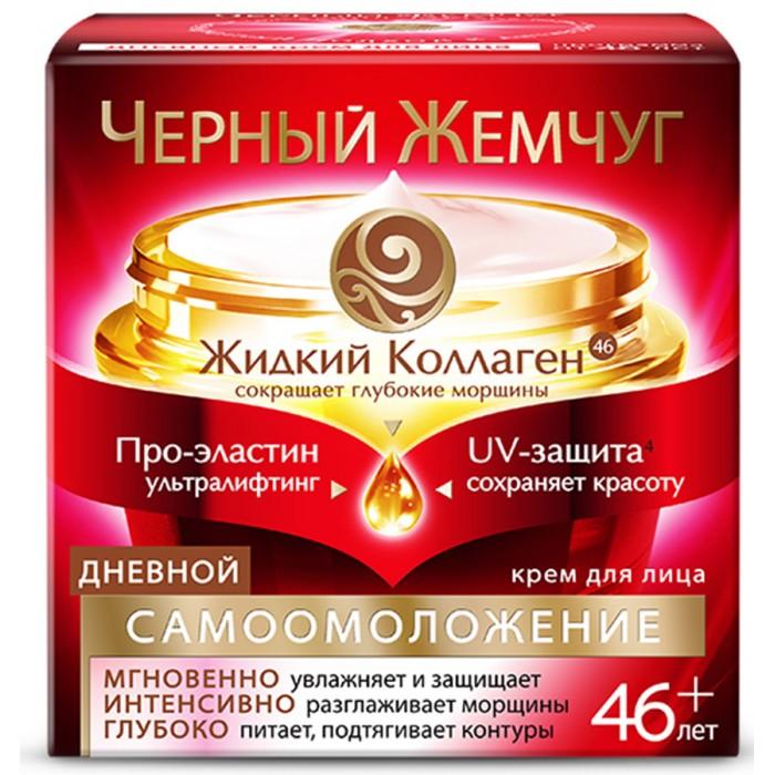 Черный жемчуг Крем для лица ночной Программа от 46 лет 50 мл