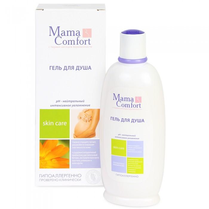 Mama Comfort Гель для душа 300 млГель для душа 300 млГель для душа Mama Comfort (Мама Комфорт) разработан специально для кожи беременных и молодых мам и предназначен для придания ей мягкости и эластичности. Он способствует деликатному очищению, увлажнению и смягчению кожи, успокаивает и питает кожу. При регулярном применении геля для душа Мама Комфорт (Mama Comfort) кожа становится мягкой, нежной и эластичной.  Особенности: - Разработан на основе натуральной мягкой моющей формулы и содержит активные компоненты; - Существуют противопоказания – индивидуальная непереносимость компонентов геля для душа; - Срок годности 2 года.  Применение: Небольшое количество геля для душа Mama Comfort (Мама Комфорт) нанести на чистую, влажную кожу. Массировать круговыми движениями до появления пены. После образования пены смыть теплой водой.  Состав: Натуральный пребиотик, растительный бетаин, экстракты конского каштана, ромашки и календулы, витамины A, Е, F, С, РР, В5.<br>