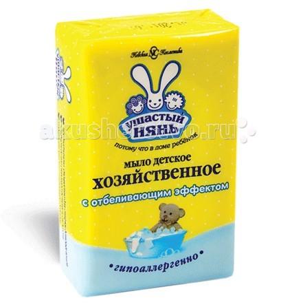 Ушастый нянь Мыло хозяйственное с отбеливающим эффектом 180 гМыло хозяйственное с отбеливающим эффектом 180 гХозяйственное мыло Ушастый нянь предназначено специально для стирки детских вещей. Придаёт белью приятный нежный аромат.   Мыло обладает доказанным гипоаллергенным эффектом; не содержит запрещённых ингредиентов. Придает белью сияющую белизну и свежесть. Содержит кондиционирующую добавку, защищающую кожу рук.  Состав: Натриевые соли жирных кислот, животных жиров и растительных масел, вода, перфюмерная композиция, производные бис- (триазиниламина) – стильбен дисульфокислоты, диоксид титана, поликватерниум-7, триэтаноламинн, диэтиленгликоль, ПЭГ-9, динатриевая соль, ЭДТА, лимонная кислота, натрий карбоксиметилцеллюлоза, бензойная кислота, натрия хлорид.<br>