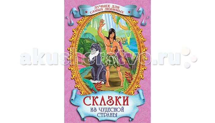 http://www.akusherstvo.ru/images/magaz/im163816.jpg