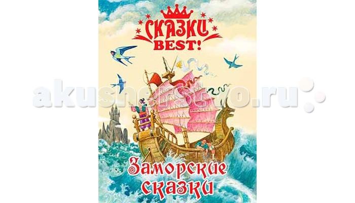 http://www.akusherstvo.ru/images/magaz/im164068.jpg