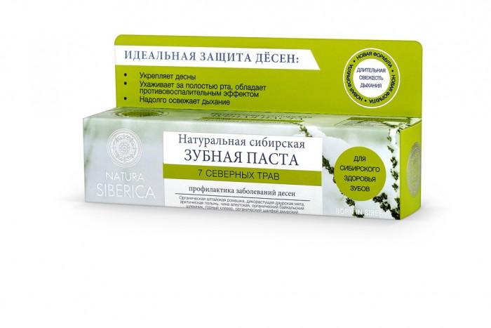 Natura Siberica Зубная паста 7 северных трав 100 г