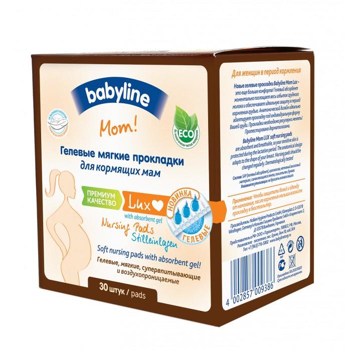 Babyline LUX Гелевые прокладки для груди 30 шт.