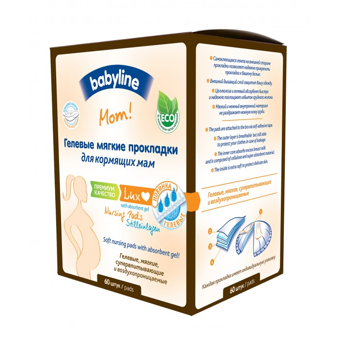 Babyline LUX Гелевые прокладки для груди 60 шт.
