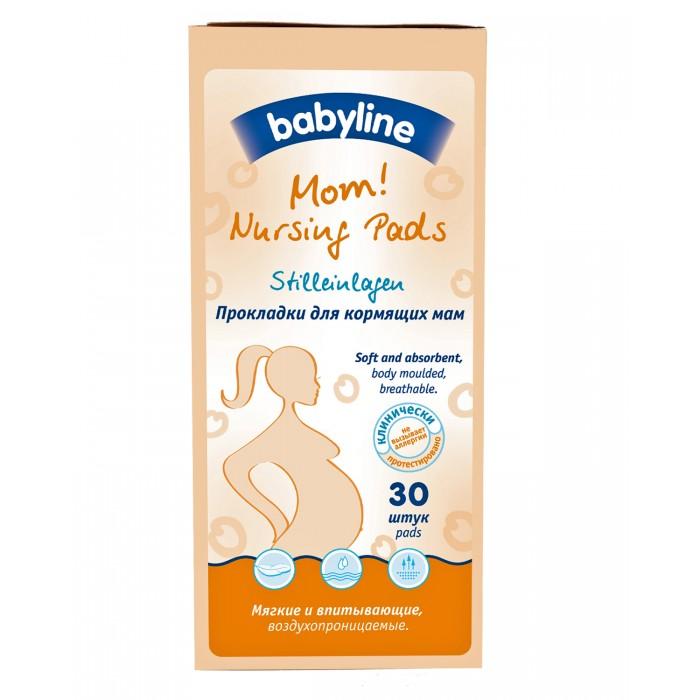 Babyline Прокладки для груди 30 шт.