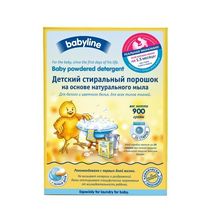 Babyline ������� ���������� ������� 900 �