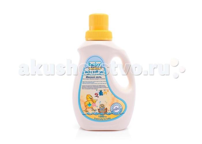 Babyline Мягкий гель для стирки детских вещей и пеленок 1.5 л