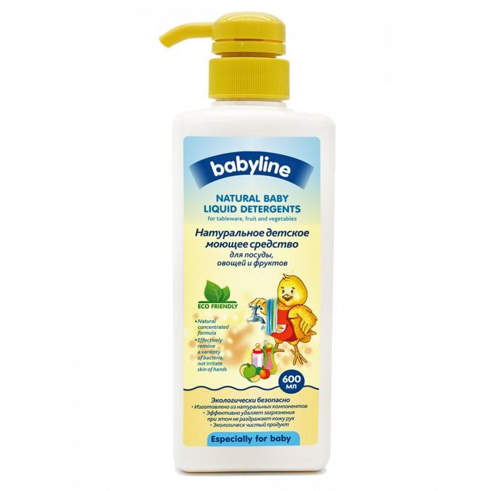 Babyline Натуральное детское моющее средство с дозатором 600 мл