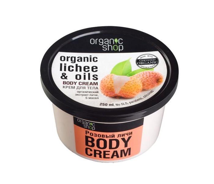 Organic shop Крем для тела Розовый личи 250 мл