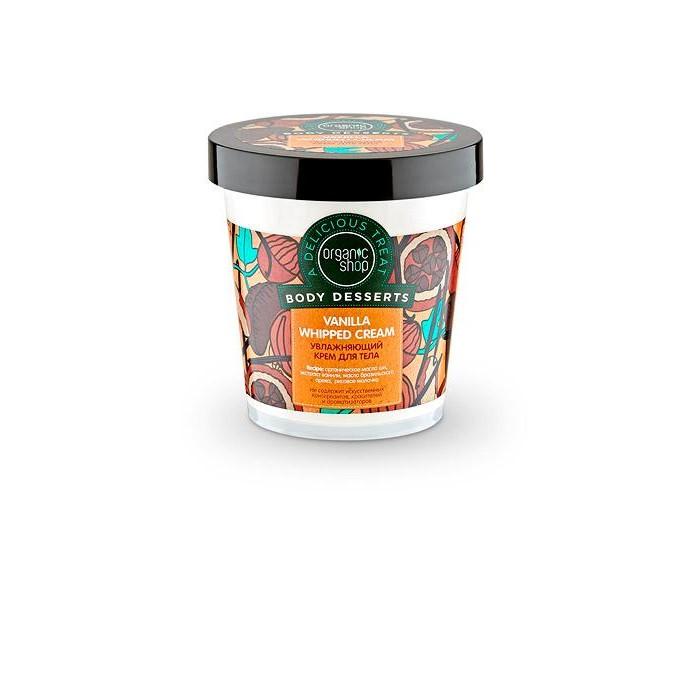 Organic shop ���� ��� ���� ����������� Vanilla 450 ��