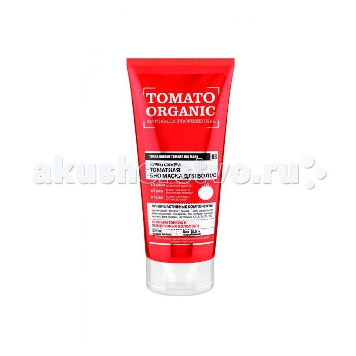Organic shop ����� ��� ����� ��� organic �������� 200 ��