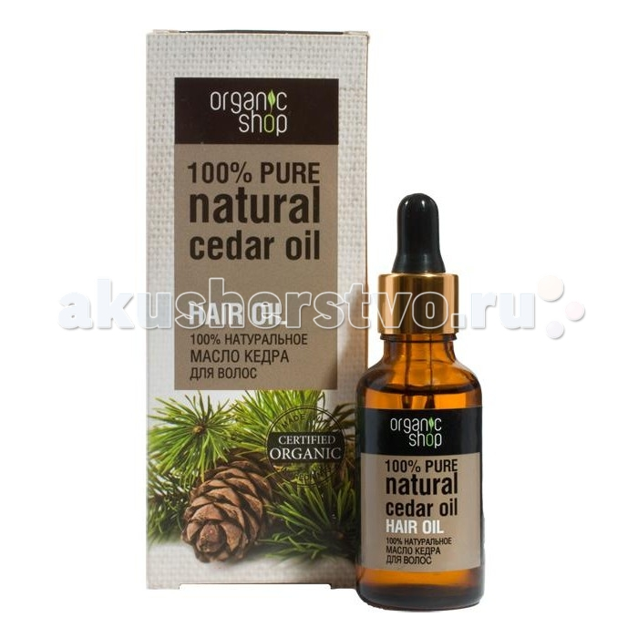 Organic shop Масло кедра для волос 30 млМасло кедра для волос 30 млOrganic shop Масло кедра для волос 30 мл   Масло кедра бережно и тщательно ухаживает за волосами, делая их более послушными, мягкими, блестящими. Восстанавливает структуру волос, укрепляет их корни, разглаживает и выравнивает их поверхность, препятствует спутыванию, облегчает расчесывание и укладку. Масло кедра содержит большое количество жирных кислот, белков, углеводов, витаминов А, В, Е, D, F, 14 аминокислот, 19 микроэлементов. Подходит для всех типов волос.  Способ применения:  В чистом виде: Нанести масло на корни волос массирующими движениями, затем распределить по всей длине волос. Оставить минимум на 15 минут, затем вымыть голову шампунем, как обычно. В маске для волос: Смешать 3-5 капель масла с Вашей маской для волос, нанести на волосы на несколько минут, смыть водой.  Объем: 30 мл<br>