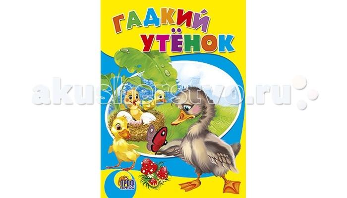 http://www.akusherstvo.ru/images/magaz/im164788.jpg