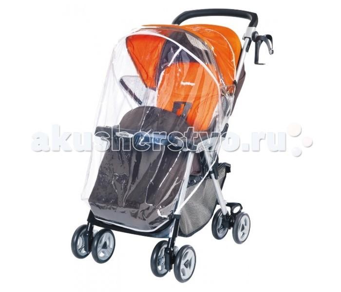 Дождевик Peg-perego Parapioggia Rain Cover для колясок Pliko P3, Pliko Switch, Pliko Mini, Si, GT3