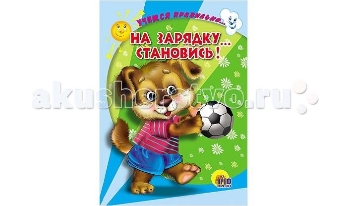 http://www.akusherstvo.ru/images/magaz/im165116.jpg