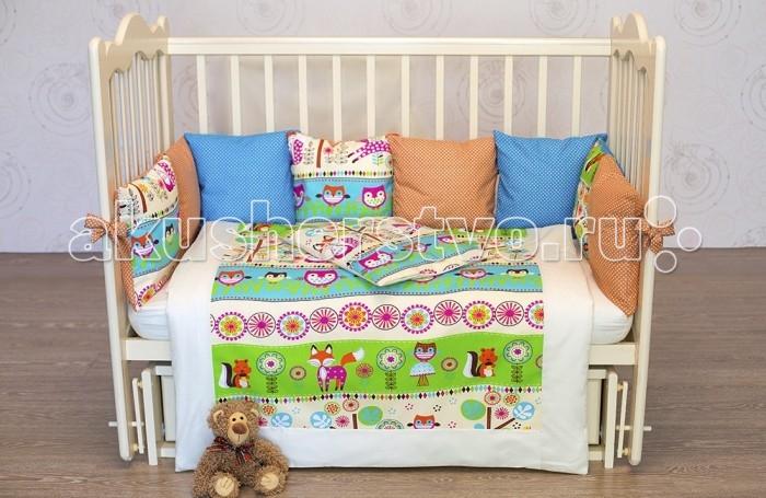 Комплект в кроватку ByTwinz Лисята (6 предметов) с бортиками-подушкамиЛисята (6 предметов) с бортиками-подушкамиВручите нежность и заботу Вашему малышу с очень удобным, стильным, красивым комплектом в кроватку Лисята.  В комплекте: бортики-подушки на завязках со съемными наволочками - 12 штук размером 30х30 см каждая простынь на резинке для кроватки 120х60 и 125х65 см наволочка 36х46 см подушка 35х45 см пододеяльник 105х145 см одеяло 100х140 см  Материалы: 100% хлопок  наполнитель в подушках искусственный лебяжий пух гипоаллергенный, экологически чистый наполнитель в подушке детской и одеяле холофайбер<br>