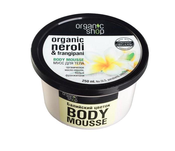Organic shop ���� ��� ���� ��������� ������ 250 ��