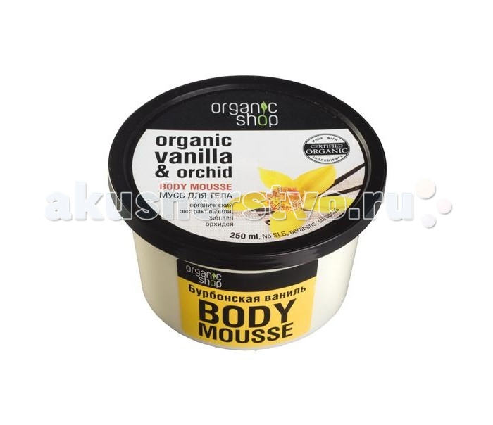 Organic shop ���� ��� ���� ���������� ������ 250 ��