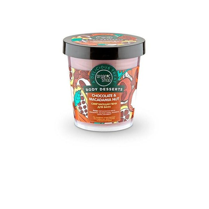 Organic shop Пена для ванн смягчающая Шоколад и Макадамия 450 мл