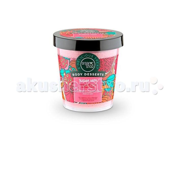 Organic shop ���� ��� ���� ���������� Sugar Vata 450 ��