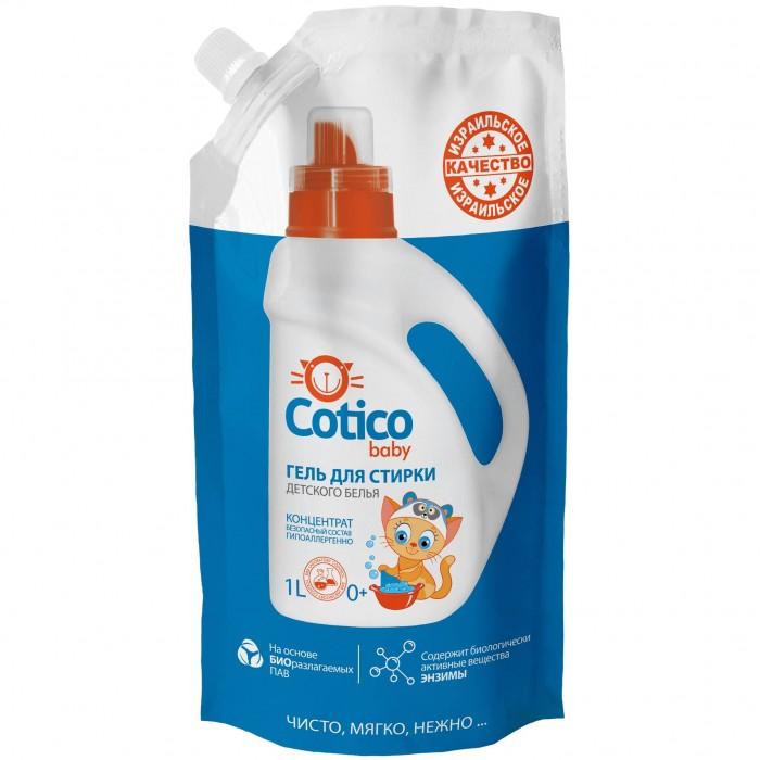Cotico Гель для стирки детского белья дой-пак 1 л