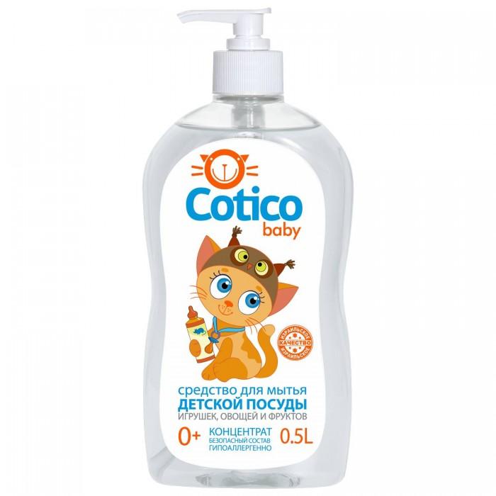 Cotico �������� ��� ����� ������� ������ 500 ��