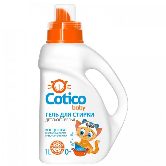 Cotico Гель для стирки детского белья гипоаллергенный 1 л