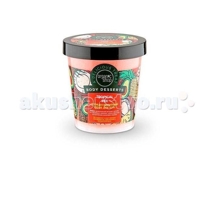 Organic shop ����� ��� ���� ����������� ���� 450 ��
