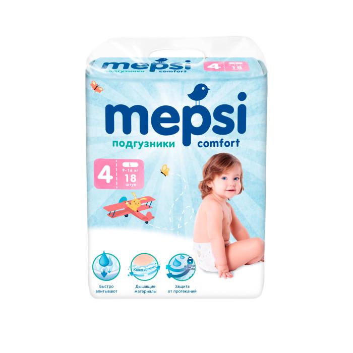 Mepsi Детские одноразовые подгузники размер L 9-16 кг 18 шт.