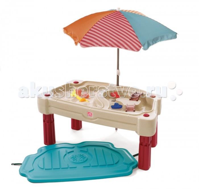 Игровые столики Step 2 Столик для игр с песком и водой 820600