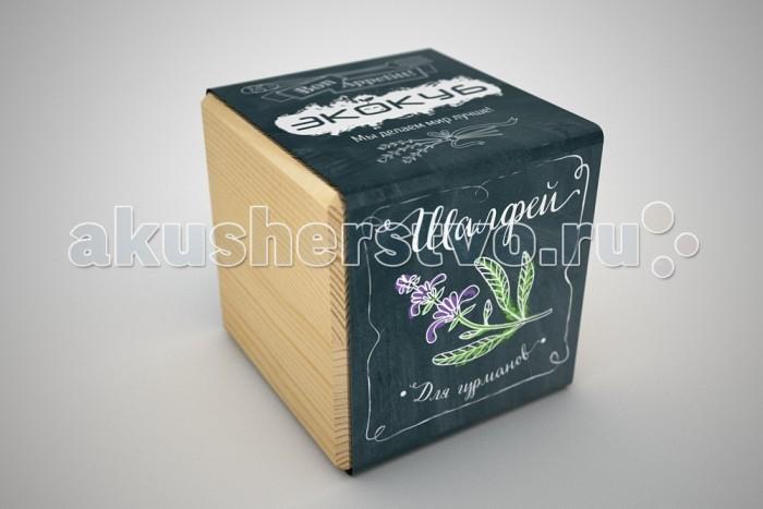 Экокуб Набор для выращивания ШалфейНабор для выращивания ШалфейЭкокуб Набор для выращивания Шалфей ECB-02-03  Набор Экокуб — удивительная вещь, которая станет необычным украшением дома или оригинальным подарком.  С виду это лишь маленький деревянный куб, но все не так просто. На самом деле это экологически чистый кубический «горшок» из натуральной древесины, внутри которого спрятано настоящее деревце!  Этот необычный горшочек позволит вам самостоятельно вырастить шалфей.  Это многолетний травянистый полукустарник до 75 см высотой. Листья имеют продолговатую форму, а цветки сине-фиолетового, розового или белого окраса образуют на концах ветвей кистевидные соцветия.  Шалфей – ароматное растение, которое используется в кухне многих стран мира. Его листочки придают блюдам благородный терпкий вкус. Чай с шалфеем — прекрасное тонизирующим средство.  Листья шалфея обладают дезинфицирующим, противовоспалительным, кровоостанавливающим действием. Настой шалфея используется для полоскания при кровотечении и воспалении десен, стоматитах и бронхите.  Экокубы серии «Bon Appetitt» — это возможность создавать настоящие кулинарные шедевры  Самостоятельно вырастив душистое растение, вы можете быть уверены в его качестве и вкусовых характеристиках. Помимо свежей зелени к столу и насыщенного вкуса домашних блюд, вы получаете оригинальное украшение вашей кухни.  Экокуб – это самый легкий способ вырастить растение, о котором вы когда-либо слышали  Благодаря этому оригинальному кубу-горшочку, вы легко с этим справитесь, даже если не имеете ни знаний, ни опыта в садоводстве. Вам не помешает отсутствие специальных инструментов и дачного участка, ведь в экокубе уже есть все необходимое для того, чтобы из него без особых усилий появилось растение. От вас потребуется лишь желание и чуточку заботы. Инструкция, написана так подробно и понятно, что вы не сможете ошибиться. Просто поместите семена в подготовленную почву, немного подождите, и случится маленькое чудо — появится нежный зеленый росток