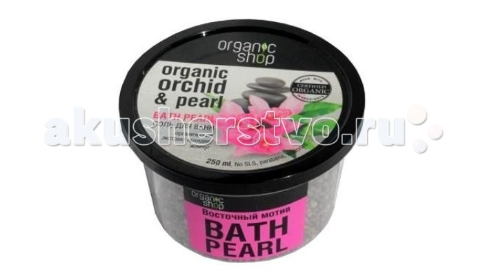 Organic shop Соль для ванн Восточный мотив 250 мл от Акушерство