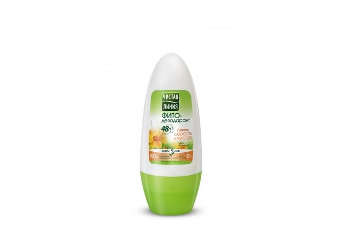 Чистая линия Фитодезодорант-антиперспирант шариковый Легкая свежесть и чистота 50 мл