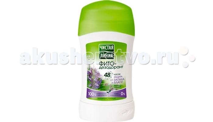 Чистая линия Фитодезодорант-антиперспирант карандаш Защита от запаха и влаги 40 млФитодезодорант-антиперспирант карандаш Защита от запаха и влаги 40 млФитодезодорант-антиперспирант карандаш Защита от запаха и влаги 40 мл  Природные компоненты: Вербена и шалфей  ДЕЙСТВИЕ: Защита от неприятного запаха на 48 часов  Контроль над потоотделением на 48 часов<br>