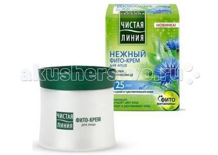 Чистая линия Фито-крем для лица для сухой и чувствительной кожи Василек и шелковица от 25 лет 45 мл