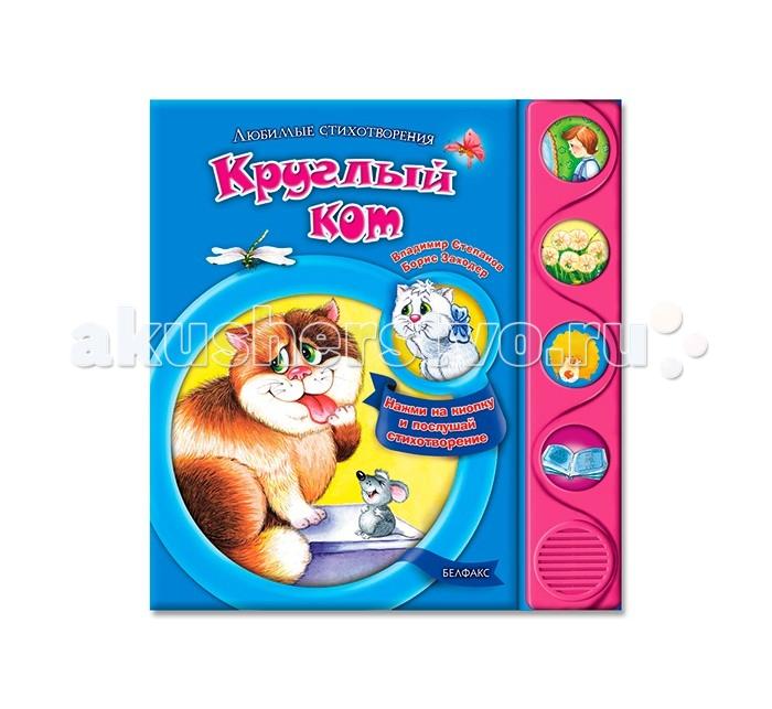 http://www.akusherstvo.ru/images/magaz/im166948.jpg