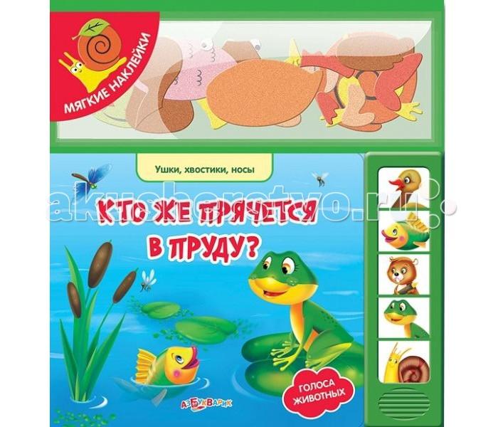 http://www.akusherstvo.ru/images/magaz/im167120.jpg