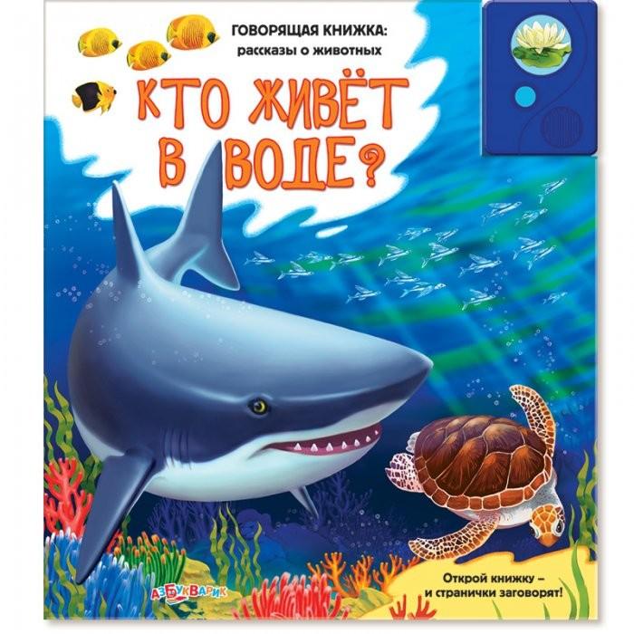 http://www.akusherstvo.ru/images/magaz/im167124.jpg