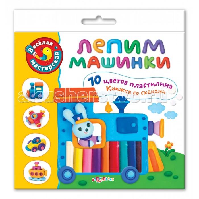 Азбукварик Книжка с пластилином Веселая мастерская лепим машинки
