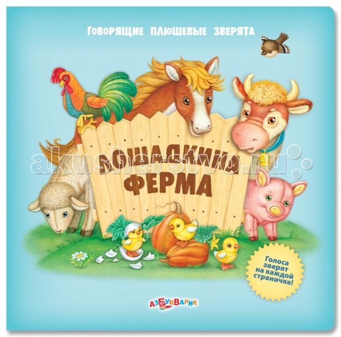 http://www.akusherstvo.ru/images/magaz/im167308.jpg