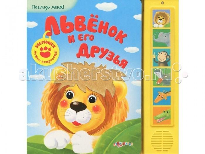 http://www.akusherstvo.ru/images/magaz/im167316.jpg