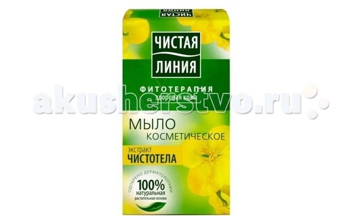 Чистая линия Мыло Экстракт Чистотела 80 г