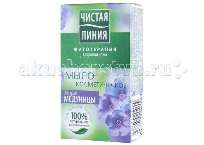 Чистая линия Мыло Экстракт Медуницы 80 г